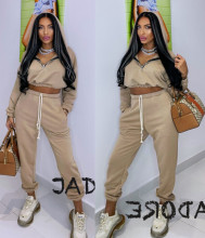 "Trening JDR BY ""Jadore"" cod 3661 cream"