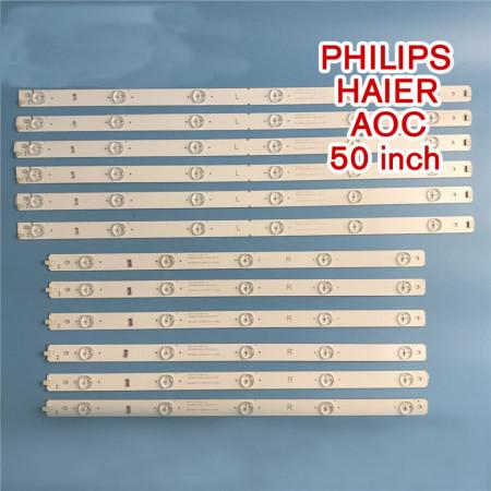 LB-PF3528-GJD2P5C506X11- R(L)-B/H