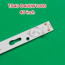 IC-B-HWBB40D401