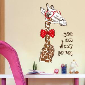 Sticker perete Funny giraffe