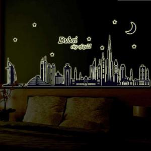 Sticker perete Glow in the Dark Dubai