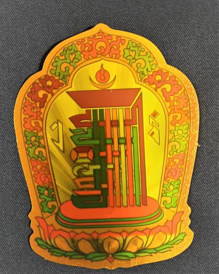 Sticker Feng Shui protecție auto Kalachakra mare