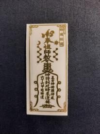 Sticker Feng Shui pentru telefon mobil