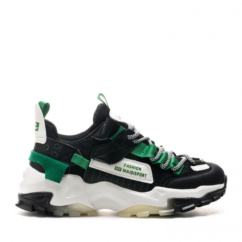 Pantofi Sport Cod: H20-1 BLACK/GREEN (H01)