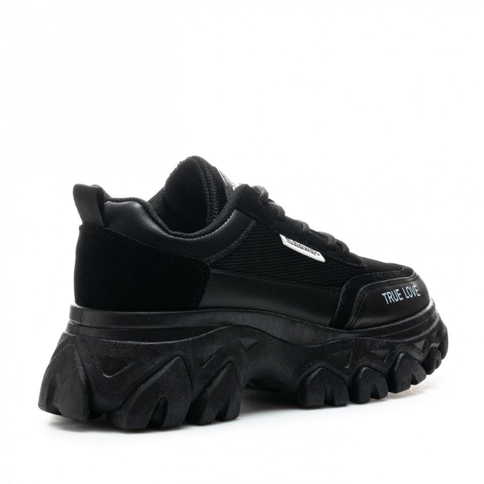 Pantofi Sport Cod: F02 BLACK (D04)