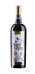 CRAMA GIRBOIU - Petite Helena Premium White Blend