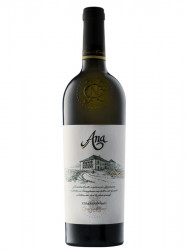 JIDVEI - Ana Chardonnay