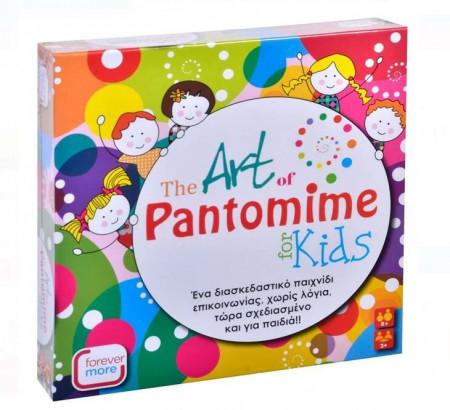 """Joc """"Arta Pantomimei"""""""