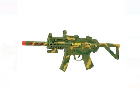 "<img src=""armacuvib.png"" alt=""Arma de lupta cu vibratii"">"