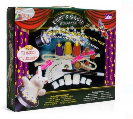 Valiză cu 50 de trucuri magice cu DVD