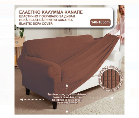 Husa elastica pentru canapea 140-180 cm maro