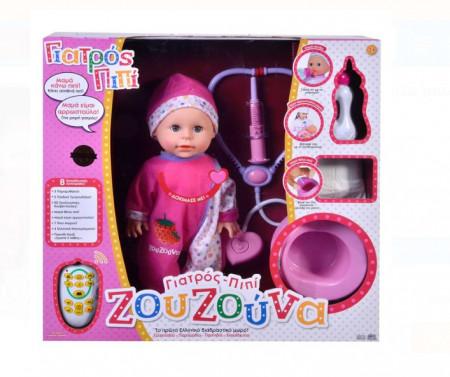 Interactive Baby - Doctor ( vorbeste )