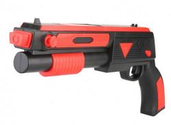 Arma de jucarie VR cu câmpuri de luptă