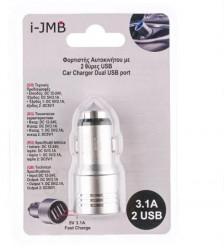 Încărcător auto Silver 3.1A cu 2 porturi USB i-JMB