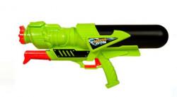 Pistol cu apă 38 cm