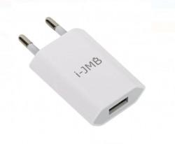 Încărcător USB alb cu un singur port