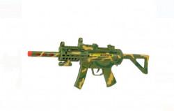 Arma de lupta cu vibratii