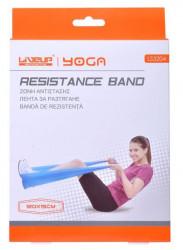 Banda elastica pentru sport