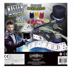 Joc de societate 150 jocuri magice