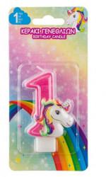 Lumanare aniversara cu model unicorn nr. 1