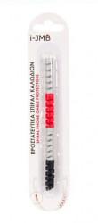Protectoare cablu spiral gri negru roșu - 4 buc