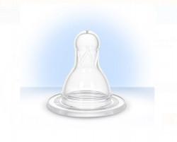 Sticla pentru bebelusi cu manere - 270ml