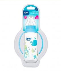 Sticla pentru bebelusi cu manere - baieti - 270ml