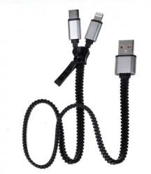 Cablu 2 in 1, transfer de date si incarcare 40 cm - negru