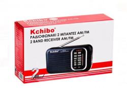 Radio analogic cu 2 benzi AM / FM Negru 18x4x10 cm
