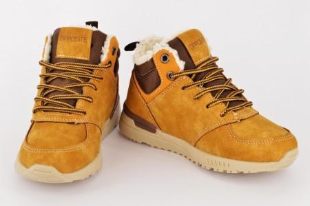 Postavljene dečije duboke cipele CH86151 žute