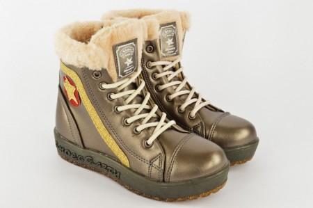 Postavljene dečije duboke cipele 860-1 sive
