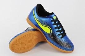 Dečije patike za fudbal 419-P plave