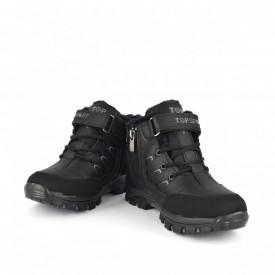 Dečije duboke cipele 4755CR crne