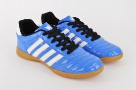 Dečije patike za fudbal 115 plave