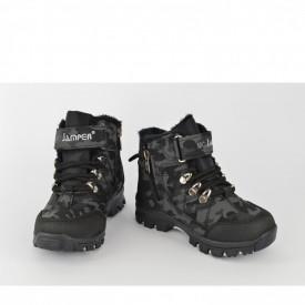 Dečije duboke cipele 1641CR crne