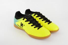 Dečije patike za fudbal 113D-Y žute