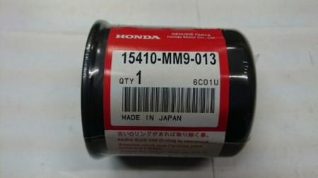 Honda olajszűrő (MM9) kép