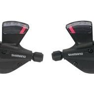 Manete schimbator Shimano Acera SLM310 3x7v