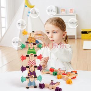 Joc de echilibru - Omuleti colorati