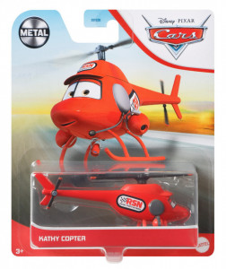 ELICOPTER METALIC CARS3 PERSONAJUL KATHY COPTER