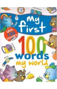 My first 100 words - My world - Carte povesti pentru copii