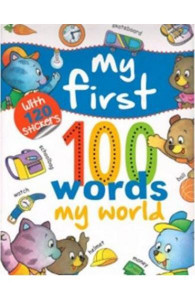 My first 100 words - My world