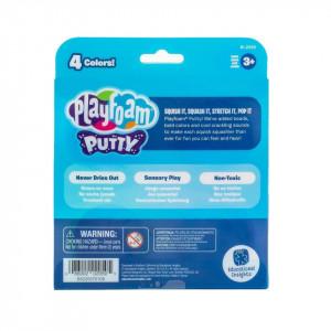 Spuma de modelat Playfoam™ - Putty