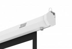 Ecran proiectie electric, perete/tavan, 300cm x 300 cm, Blackmount, Format 1:1
