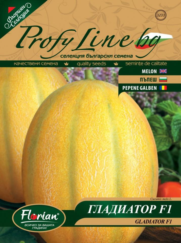 Gladiator F1 (25 seminte) pepene galben tip feliat bulgaresc semi-timpuriu, frunct 3,5 - 4 kg, Florian Bulgaria