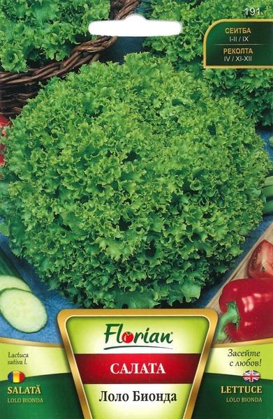 Lolo Bionda - 50 gr - Seminte Salata Lolo Bionda Soi Semitimpuriu Productivitate Mare de la Florian