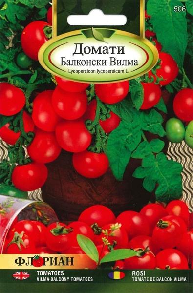 Rosii DE BALCON VILMA - 0.2 gr - Seminte de rosii Soi pentru hobby Florian Bulgaria