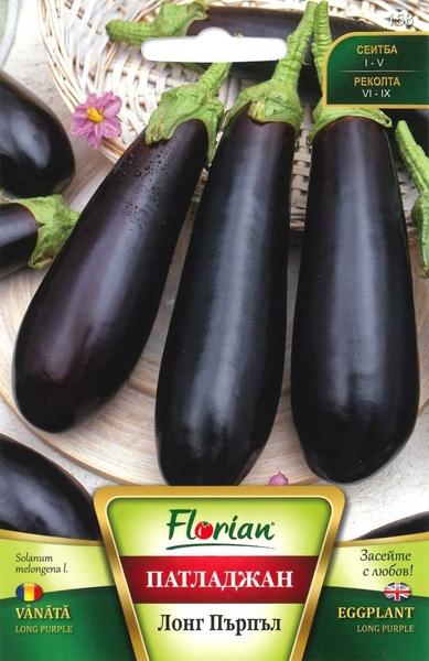 Vinete LONG PURPLE - 1,5 g - Seminte de Vinete Florian Bulgaria soi timpuriu - Lungi Violet