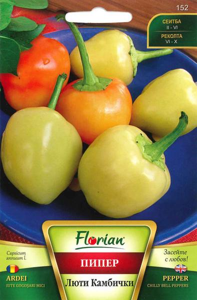 Ardei Iute GOGOSARI MICI (1 gr) seminte ardei iuti tip gogosari mici galbeni, Florian