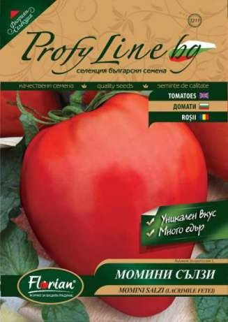 Lacrimile Fecioarei (Lacrima Fetei Momini Salzi) - 250 seminte Rosii soi nedeterminat semi-timpuriu Gigant